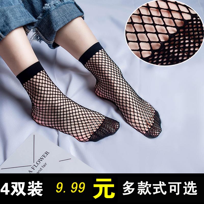丝袜网格鱼网短袜网眼渔网夏季韩国女士欧美黑色
