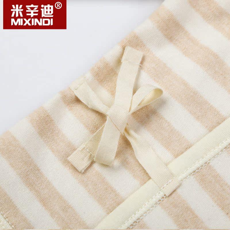 米辛迪 新生儿衣服0-3个月婴儿内衣套装纯棉宝宝和尚服春夏装彩棉