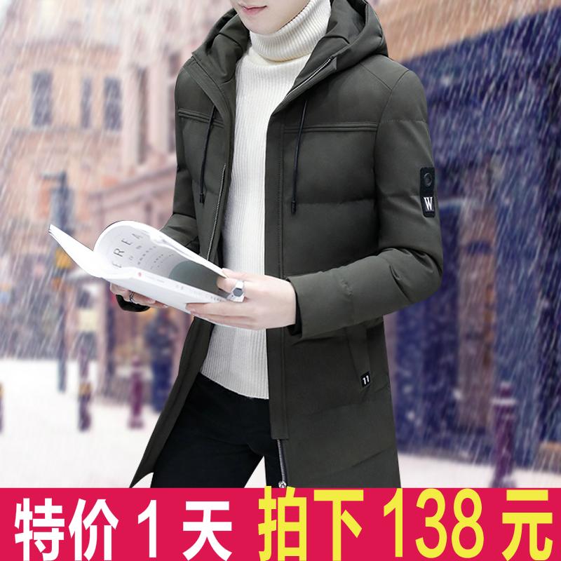 羽绒服男冬季中长款帅气修身外套男士2017新款韩版学生加厚衣服潮