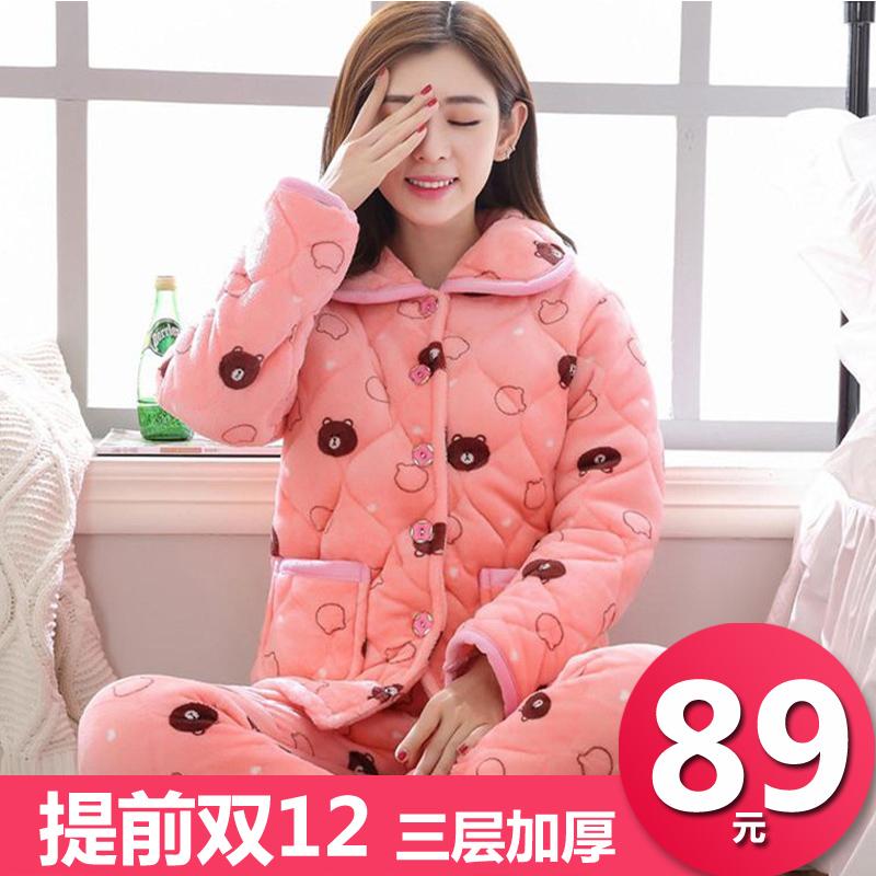 睡衣女冬季三层加厚公主风甜美可爱卡通珊瑚绒夹棉保暖家居服套装