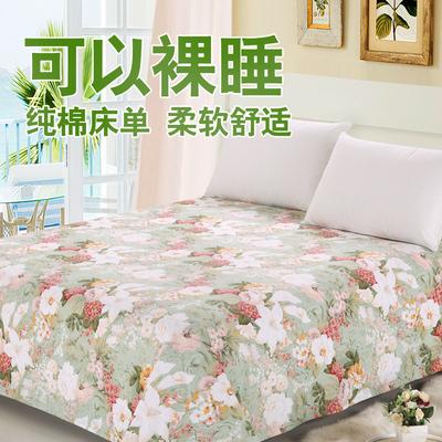 纯棉床单单件双人夏季清爽布料1.5m1.8米2.0床全棉碎花田园花朵