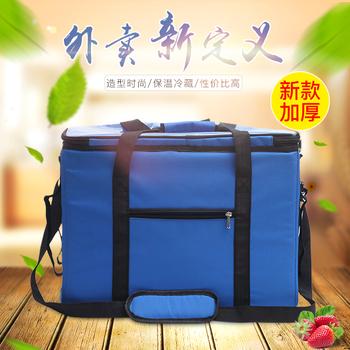 新款加厚51升外卖保温箱送餐箱包