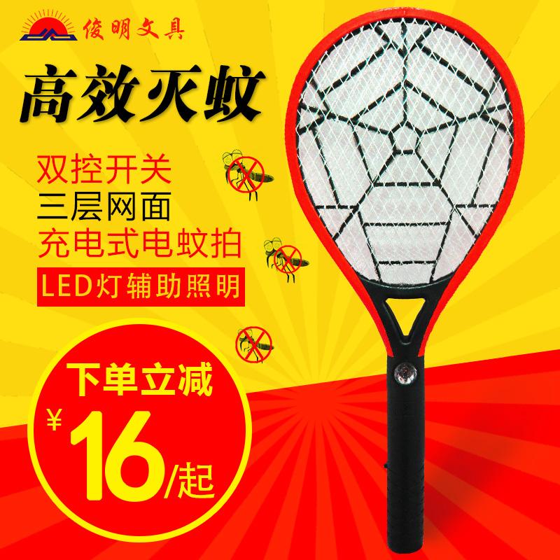 电蚊拍充电式包邮超强多功能苍蝇拍家用安全大号灭蚊神器打蚊子拍