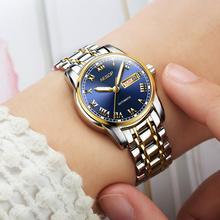 新款伊索正品手表男女士全自动机械表镂空夜光防水双日历腕表