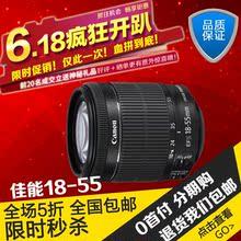 静音马达 防抖镜头 55mm STM 现货 5.6 3.5 佳能18