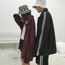 秋装女装韩版袖子条纹BF宽松情侣款风衣百搭休闲长袖外套开衫学生