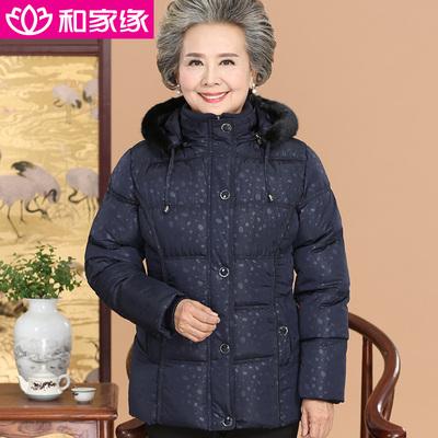 607080岁福妈妈装加厚棉袄奶奶装棉衣阔夫人福太太中老年女装冬装