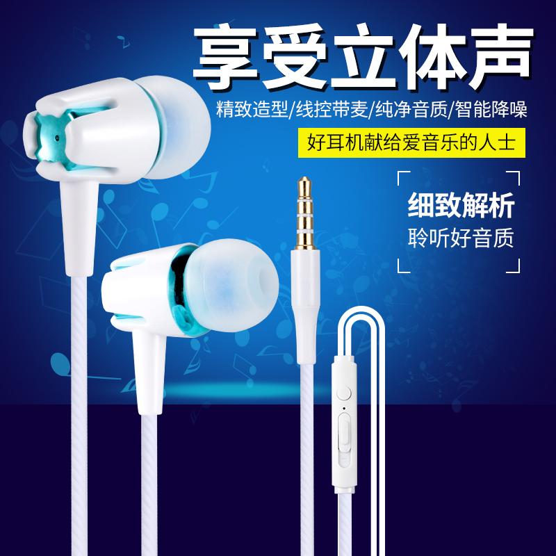 荣耀8 华为耳机通用 耳塞入耳P7P8P9手机
