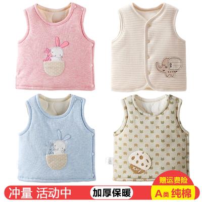 婴儿保暖马甲秋冬季新生儿0宝宝小背心男女儿童春秋装加厚夹棉1岁