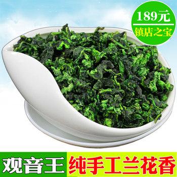 茶叶铁观音王清香型1725纯手工绿