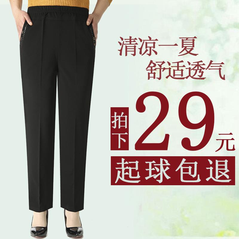 高腰女裤松紧裤子宽松女装妈妈夏季老年人中老年九分裤
