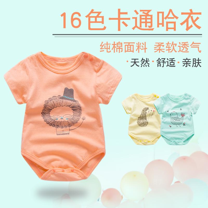 包屁衣新生兒短袖連體哈衣夏純棉 寶寶爬爬服 夏季衣服嬰兒