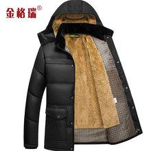 中年爸爸冬季棉服冬装外套大码棉袄中老年男士加绒加厚款棉衣男装