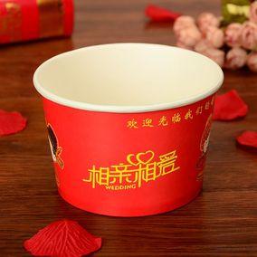 批发婚庆用品 结婚纸碗一次性婚宴喜碗 创意心头喜字纸碗加厚20只