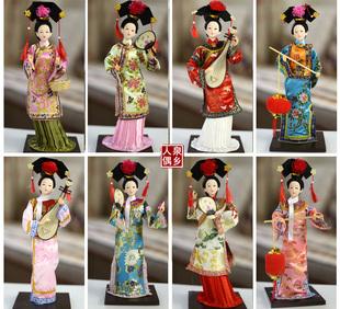 包邮中国清朝格格十二金钗四大美女人物摆件人偶 清宫绢人娃娃