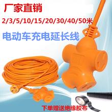 10米防水排插电源插座延长线加长电动车充电线防摔接线板152030