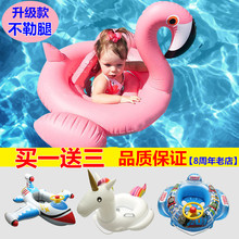 宝宝充气火烈鸟游泳圈 婴幼儿童救生圈小孩坐骑婴儿泳圈坐圈 正版