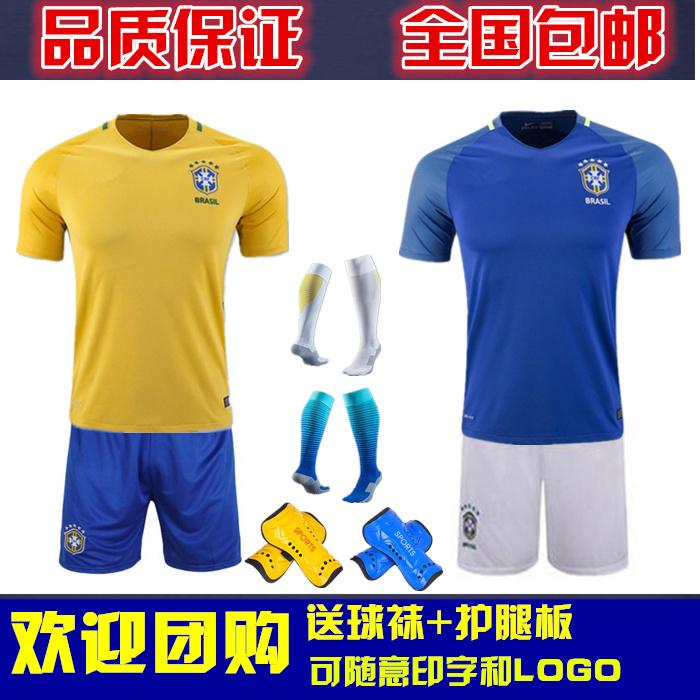 巴西队球衣足球服新款男女短袖团购定制光板服10号内马尔套装包邮