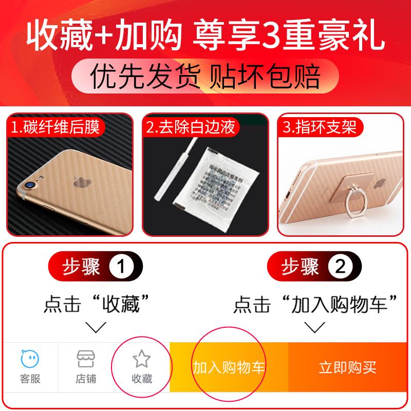 小米max钢化膜全屏覆盖原装手机小米max2磨砂防指纹抗蓝光6.44寸