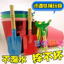 挖沙戏水小铁铲工具铁质桶水桶园艺玩沙 儿童大中小号沙滩玩具套装