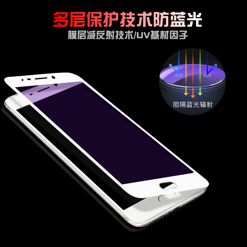 魅族note5钢化膜note6手机全屏覆盖抗蓝光防指