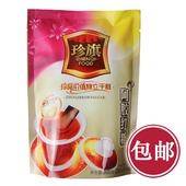 包邮 珍旗阿胶红糖 女人节礼物 独立小包装300g 10袋 女人红糖