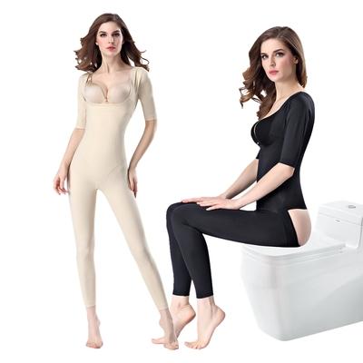 长款全身连体塑身衣收腹收腰束身衣产后减肥美体衣收腿提臀收腹衣