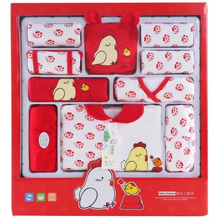 纯棉婴儿衣服新生儿礼盒夏男女鸡宝宝红色套盒满月礼母婴用品包邮