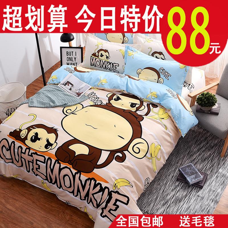 纯棉被套床单床上用品 儿童学生全棉四件套卡通