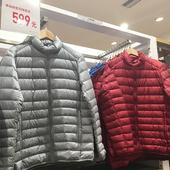 天天特价2016冬季新款轻薄羽绒服男立领修身短款羽绒衣大码薄款冬