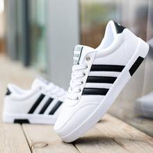 韩版男鞋潮流运动布鞋男士休闲小白鞋白鞋夏季板鞋帆布鞋百搭潮鞋