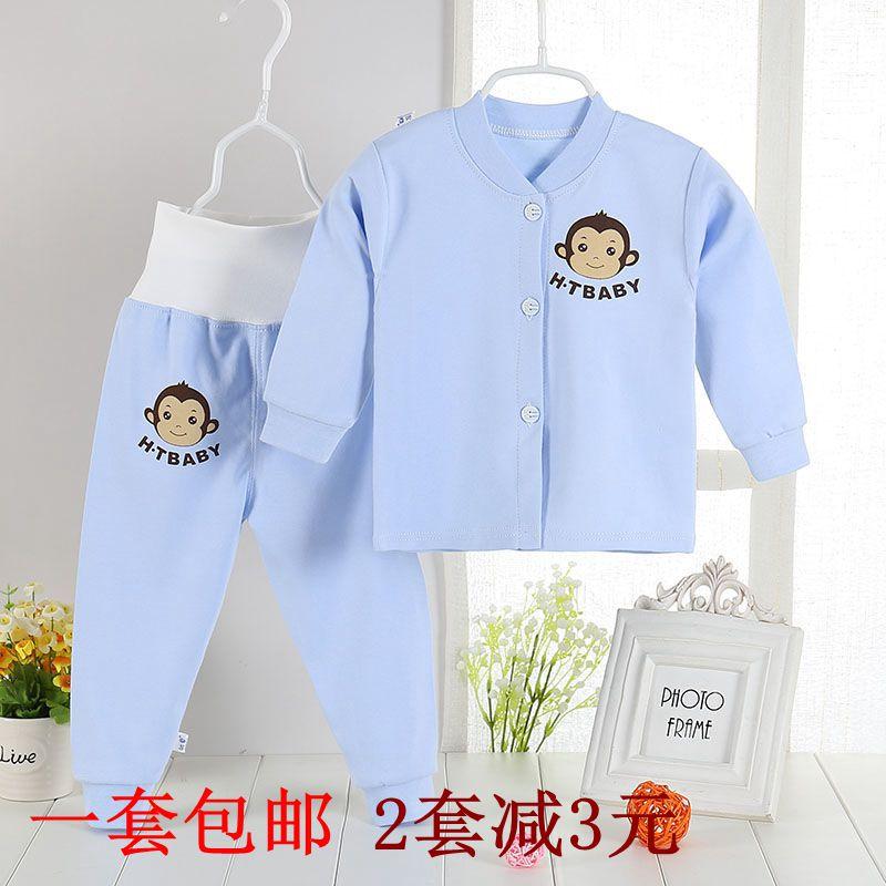 内衣纯棉宝宝儿童秋衣开衫护肚裤可开裆高腰秋裤套装