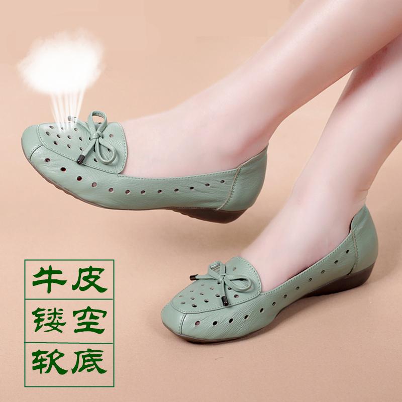 真皮皮鞋女士平底妈妈镂空中老年人单鞋凉鞋中年夏季