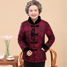 妈妈棉服 老人奶奶装 女加绒加厚棉袄棉衣外套女装 秋冬季中老年唐装