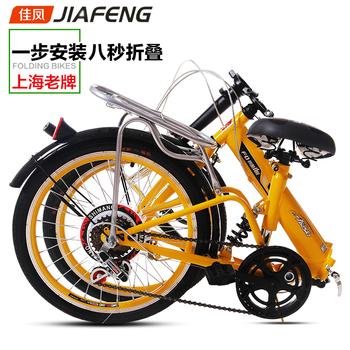 佳凤20寸zxc变速单速折叠自行车