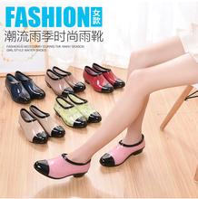 春秋雨鞋女 时尚潮流低帮水鞋浅口短筒雨靴胶鞋防滑水靴懒人套鞋