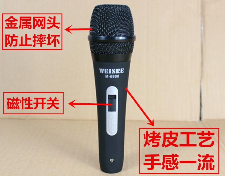会议演讲带线话筒 OK 功放卡拉 DVD 专用咪 KTV 家用 有线麦克风话筒