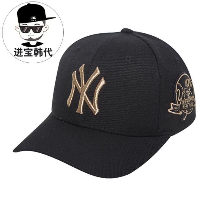 推荐最新帽子的英文单词 帽子英文单词怎么写