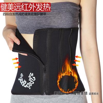 燃脂收腹瘦身腰带细腰甩脂机瘦腰神器减肚子运动减肥器材器械男女