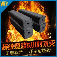 机制竹炭烧烤碳批发无烟碳家用易燃炭煤炭环保炭包邮10斤20斤