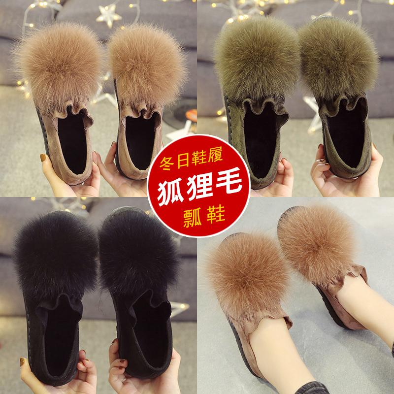 毛毛鞋女鞋2017秋冬季新款韩版平底加绒豆豆鞋瓢鞋子单鞋懒人棉鞋