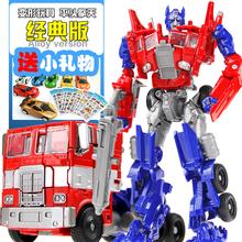 变形玩具金刚5 擎天柱警车大黄蜂儿童汽车机器人手动变形模型正版