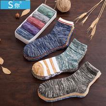 袜子男士棉袜中筒袜毛巾长袜潮冬季防臭秋冬款批发加厚加绒毛男袜