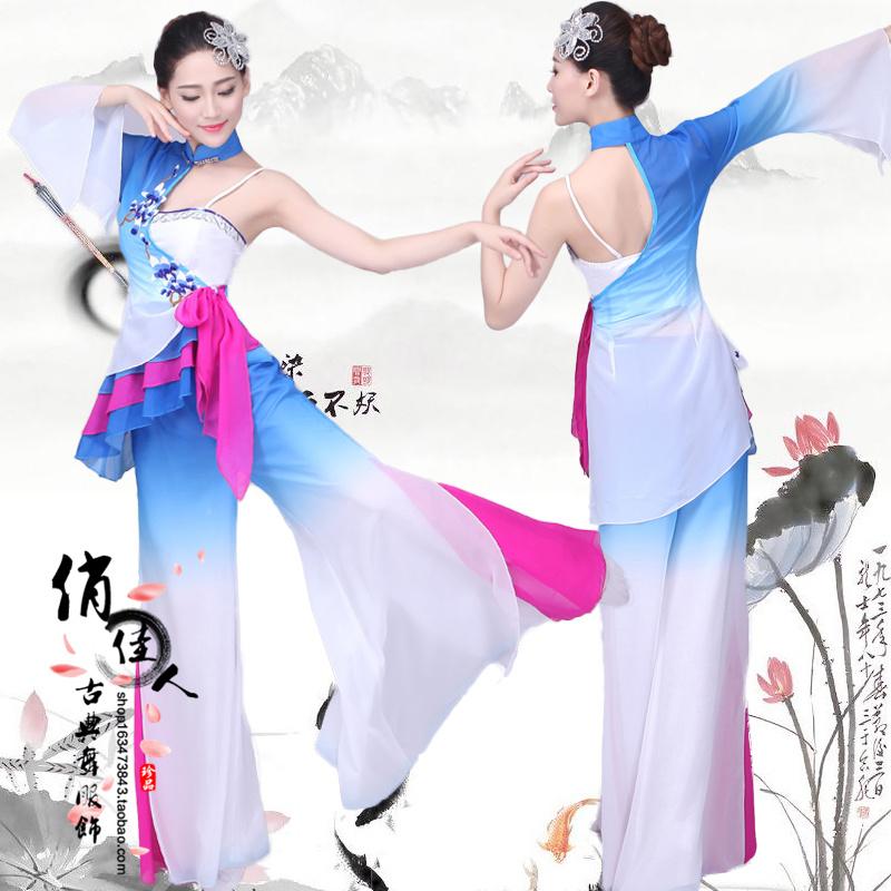 古典舞蹈演出服装女2017新款成人中国风扇子舞民族秧歌服伞舞飘逸
