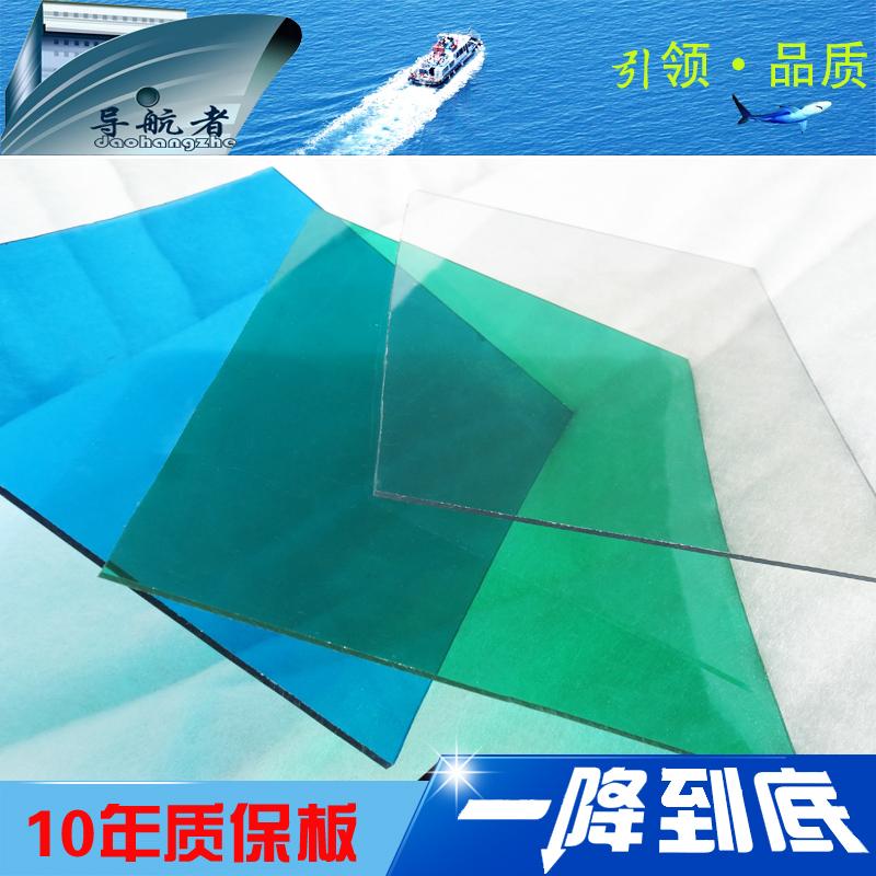 车棚 雨棚 耐力板 阳光房 阳光板实心 3mm 透明 耐力板 PC 导航者