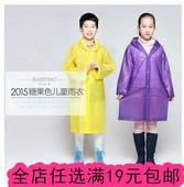 徒步旅行男女成人儿童学生营露环保一次性雨衣旅游便携加厚雨披