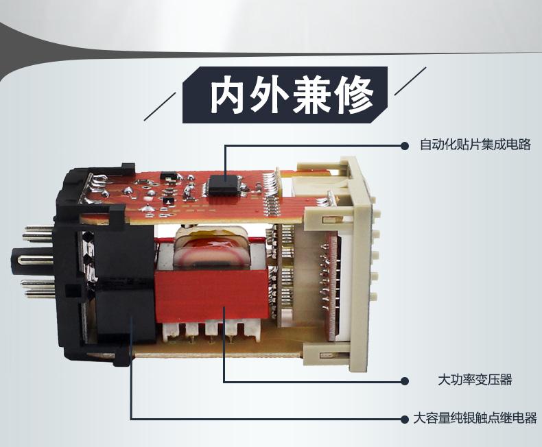 计时器 通电延时 12V 24V 220V 高精度数显时间继电器 2Z DH48S