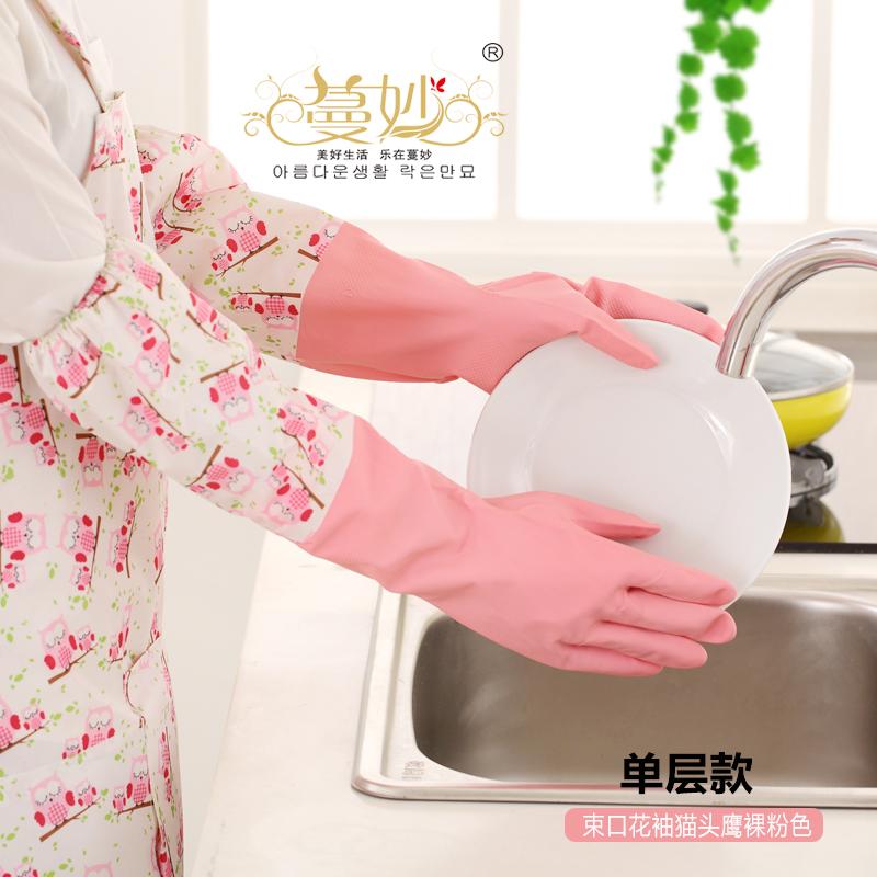 厨房耐用乳胶洗碗手套 防水橡胶薄款清洁家务洗衣服塑胶胶皮手套