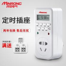 定时器 定时插座 定时开关倒计时器开关微电脑时控开关时间控制