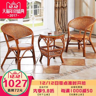 藤椅三件套休闲真藤椅子靠背椅单人腾椅天然藤编家具阳台桌椅组合